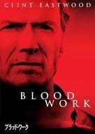 Blood Work - Japanese Movie Poster (xs thumbnail)