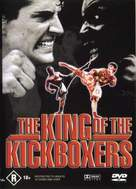 The King of the Kickboxers - Australian DVD cover (xs thumbnail)