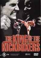 The King of the Kickboxers - Australian DVD movie cover (xs thumbnail)