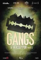 Gangs of Wasseypur - Spanish Movie Poster (xs thumbnail)