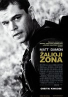 Green Zone - Lithuanian Movie Poster (xs thumbnail)