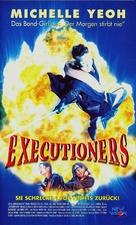 Dong fang san xia - German VHS movie cover (xs thumbnail)