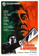 Chamber of Horrors - Spanish Movie Poster (xs thumbnail)