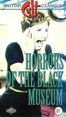 Horrors of the Black Museum - British VHS movie cover (xs thumbnail)