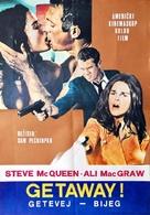 The Getaway - Yugoslav Movie Poster (xs thumbnail)