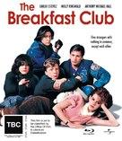 The Breakfast Club - New Zealand Blu-Ray cover (xs thumbnail)