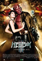 Hellboy II: The Golden Army - Romanian Movie Poster (xs thumbnail)