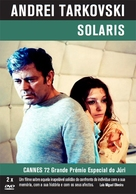 Solyaris - Portuguese Movie Cover (xs thumbnail)