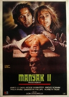 Phantasm II - Turkish Movie Poster (xs thumbnail)