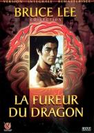 Meng long guo jiang - French DVD cover (xs thumbnail)