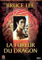 Meng long guo jiang - French DVD movie cover (xs thumbnail)
