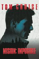 Mission Impossible - Argentinian Movie Cover (xs thumbnail)