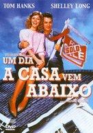 The Money Pit - Portuguese DVD movie cover (xs thumbnail)