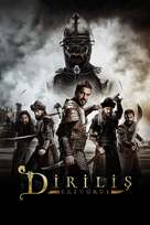 """Dirilis: Ertugrul"" - Turkish Movie Cover (xs thumbnail)"