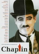 Chaplin - Czech Movie Poster (xs thumbnail)