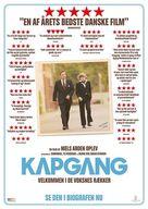 Kapgang - Danish Movie Poster (xs thumbnail)