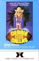 Debbie Does Dallas - Movie Cover (xs thumbnail)