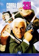 Naked Gun 33 1/3: The Final Insult - Brazilian DVD cover (xs thumbnail)