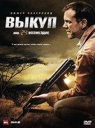 24: Redemption - Russian Movie Poster (xs thumbnail)