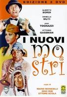I nuovi mostri - Italian Movie Cover (xs thumbnail)