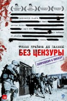 Redacted - Russian Movie Poster (xs thumbnail)