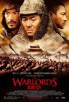 Tau ming chong - Movie Poster (xs thumbnail)