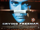 Crying Freeman - British Movie Poster (xs thumbnail)