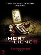 One Missed Call 2 - French Movie Cover (xs thumbnail)