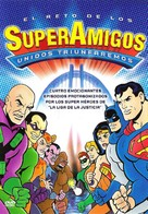 """""""Challenge of the SuperFriends"""" - Spanish DVD movie cover (xs thumbnail)"""