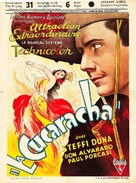 La Cucaracha - Belgian Movie Poster (xs thumbnail)