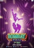 Bombay Talkies - Indian Movie Poster (xs thumbnail)