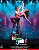 Rab Ne Bana Di Jodi - Indian Movie Poster (xs thumbnail)