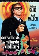 Billion Dollar Brain - Italian Movie Cover (xs thumbnail)