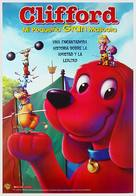 Clifford's Really Big Movie - Spanish DVD cover (xs thumbnail)