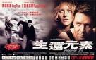 Proof of Life - Hong Kong Movie Poster (xs thumbnail)