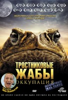 Cane Toads: The Conquest - Russian Movie Cover (xs thumbnail)