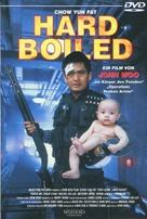 Lat sau san taam - German DVD cover (xs thumbnail)