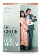 De gelukkige huisvrouw - Dutch DVD cover (xs thumbnail)