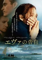 The Immigrant - Japanese Movie Poster (xs thumbnail)
