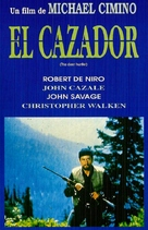 The Deer Hunter - Spanish Movie Cover (xs thumbnail)