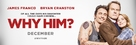 Why Him? - Movie Poster (xs thumbnail)