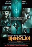 Pioneer - South Korean Movie Poster (xs thumbnail)