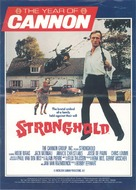 Wildschut - Movie Poster (xs thumbnail)