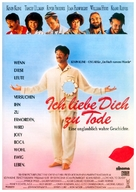 I Love You to Death - German Movie Poster (xs thumbnail)