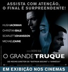 The Prestige - Brazilian Movie Poster (xs thumbnail)