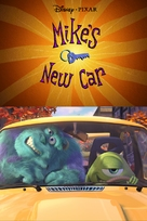 Mike's New Car - DVD cover (xs thumbnail)