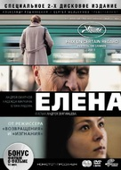 Elena - Russian DVD cover (xs thumbnail)