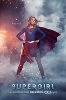 """Supergirl"" - Movie Poster (xs thumbnail)"