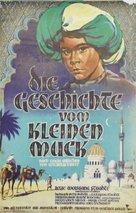 Die Geschichte vom kleinen Muck - German Movie Poster (xs thumbnail)