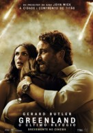 Greenland - Portuguese Movie Poster (xs thumbnail)